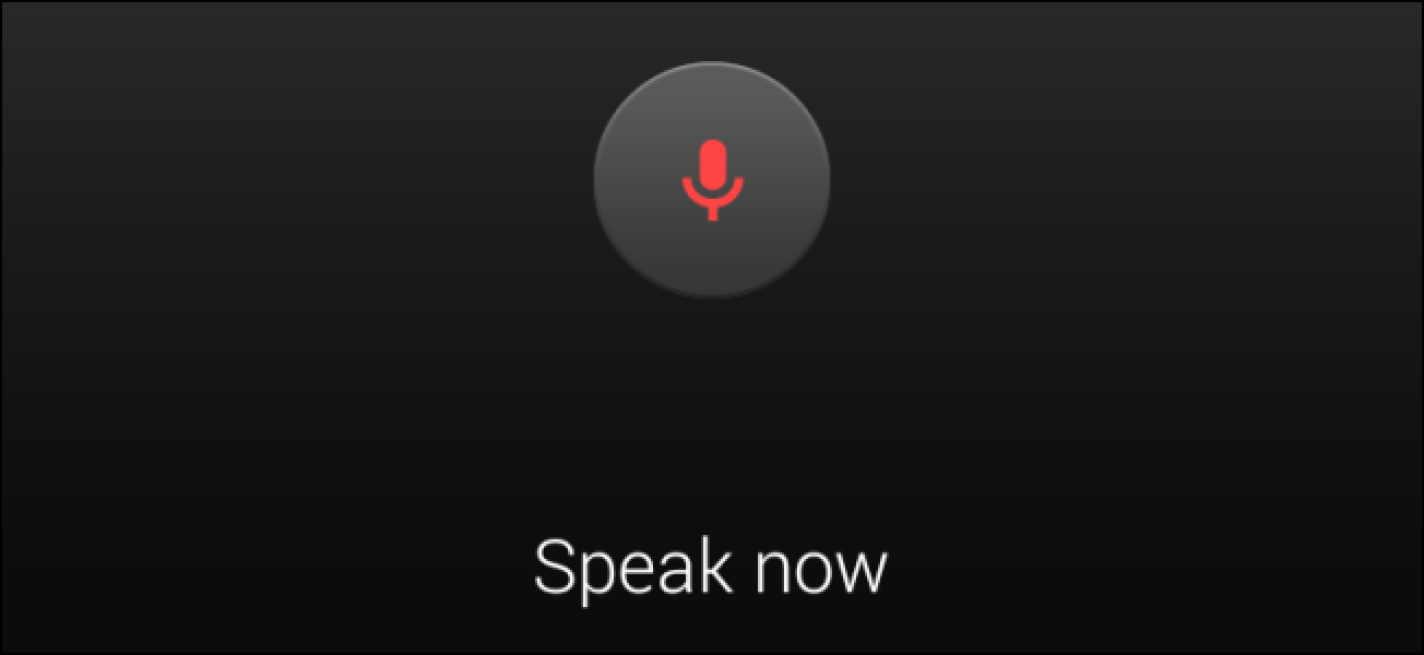 Use Voice Dictation To Save Time On Android Iphone And Ipad