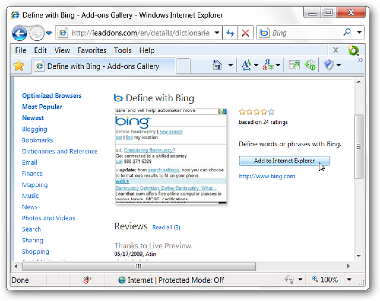 view word definitions in ie 8 with the define with bing accelerator