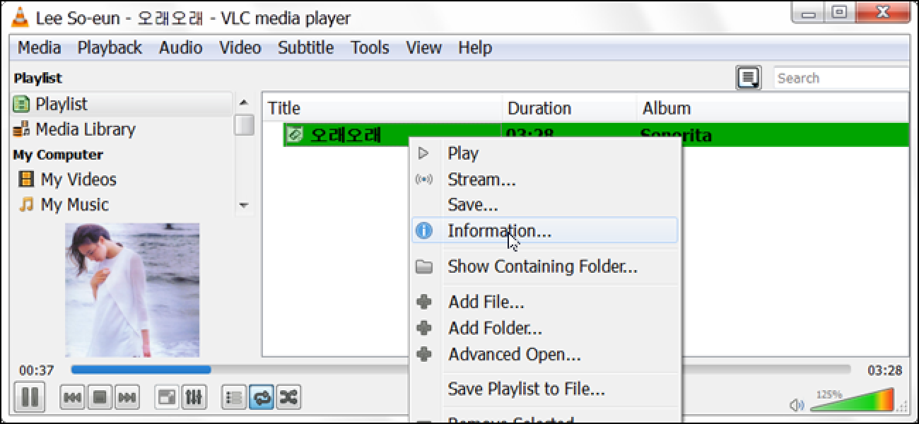 How Do You Convert an Unknown Media File Type to MP3?