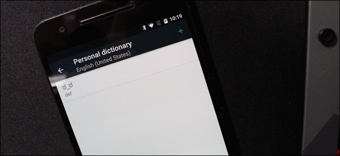 how to make text shortcuts on android