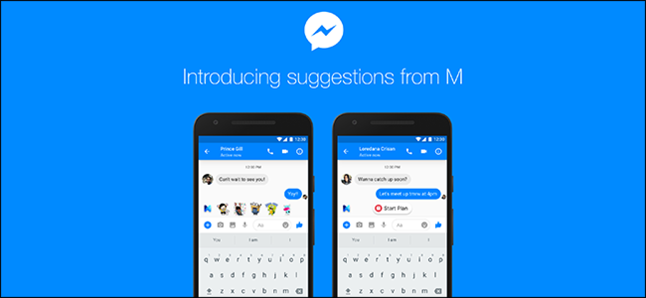 How To Turn Off Facebook Messenger?s Annoying M Suggestions