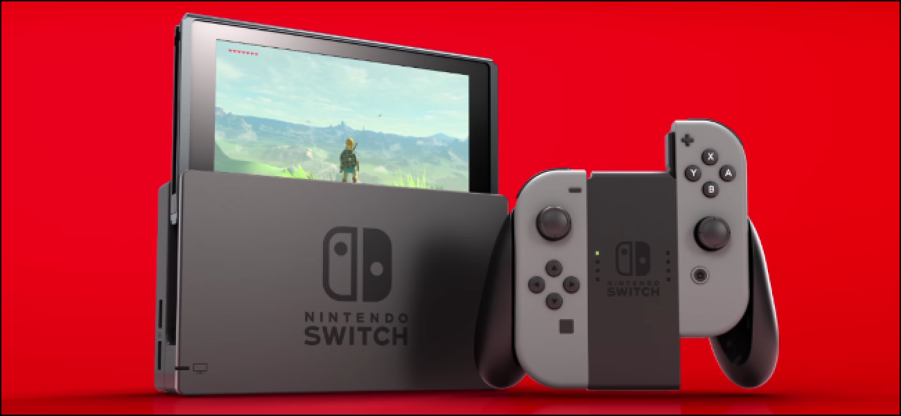 So You Just Got A Nintendo Switch Now What