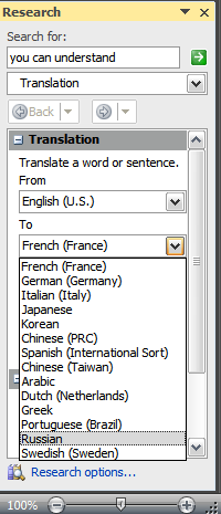 Quickly Translate Text to Another Language in Word 2007