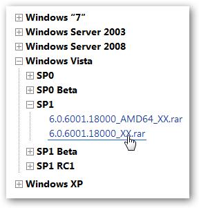 Файл DLL - это функциональный модуль, который может быть использован. . Хо
