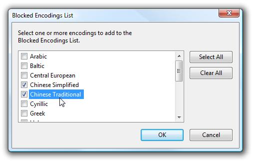 windowsmail-intl3.png