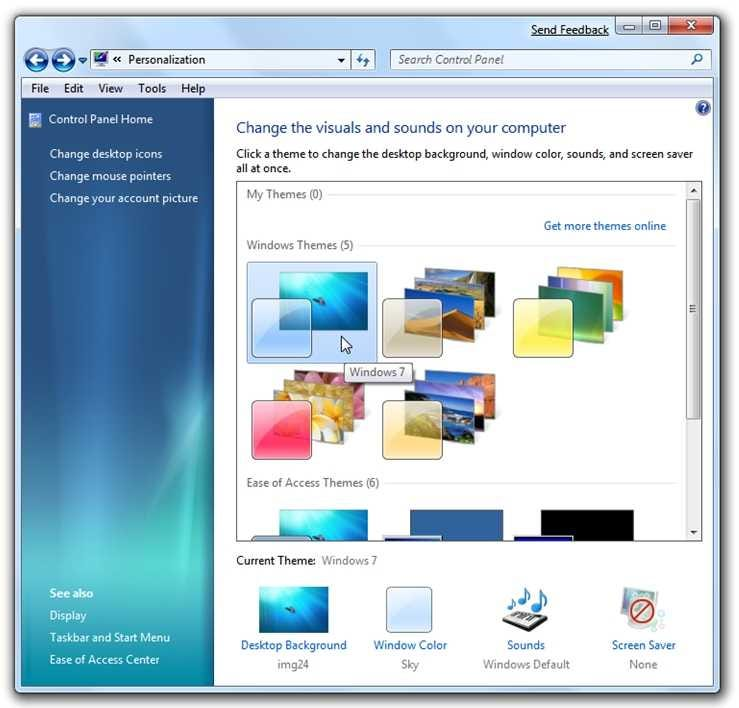 Windows 7 Theme Chooser