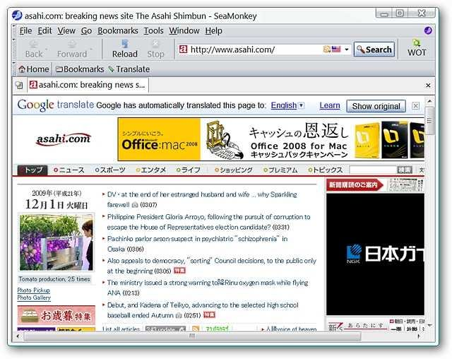 translation-bar-08
