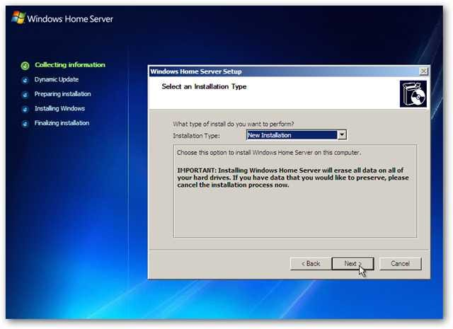 windows home server download iso