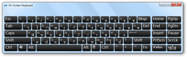 Add keyboard languages to XP, Vista, and Windows 7