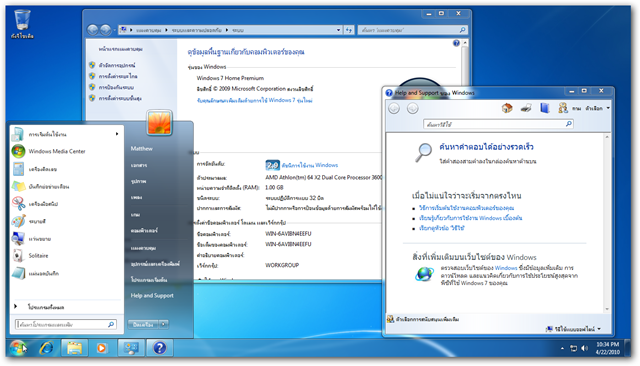 Thai language support windows 7 disable windows update domain policy