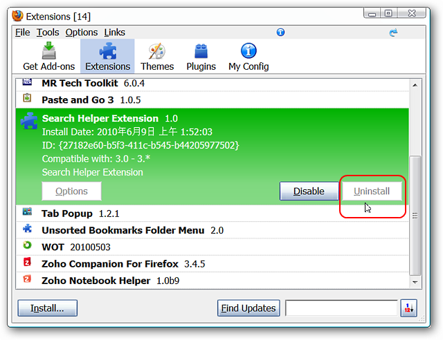 remove-search-helper-extension-01