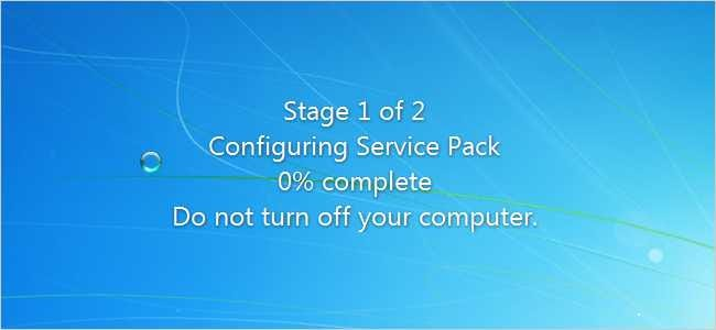 win7 service pack 3