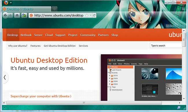 mozilla-firefox-screenshot