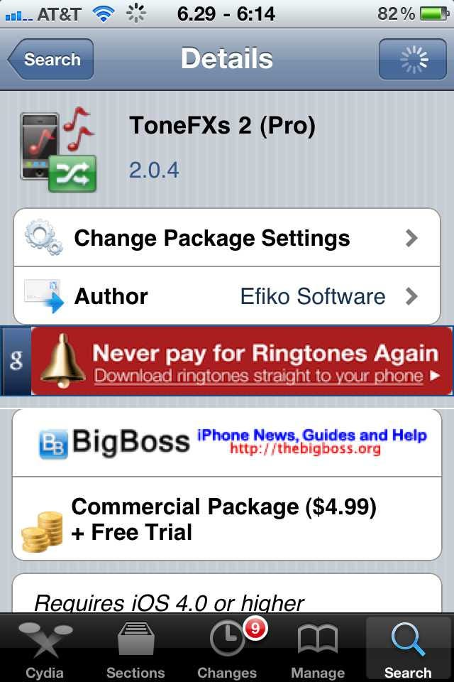 how to change your ringtone