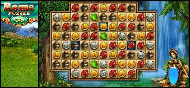 rome-puzzle-00
