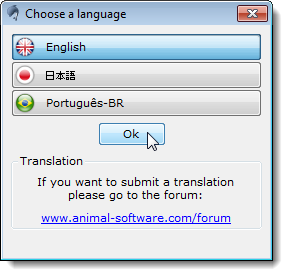 12_choose_a_language_dialog