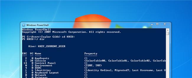 Expert Geek: Navigate the Registry Command-Line Style Like