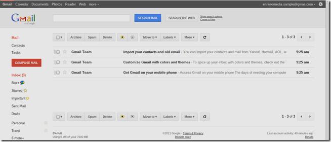 Gmail _UI