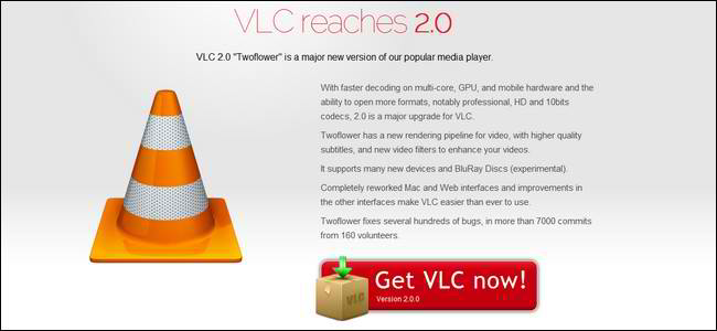 12_vlc_upgrade_orig