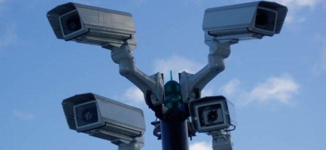 cctv cameras header