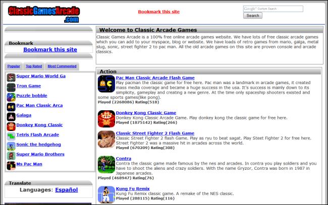 07_classic_games_arcade