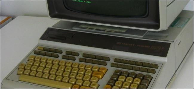 old-computer-keyboard-header