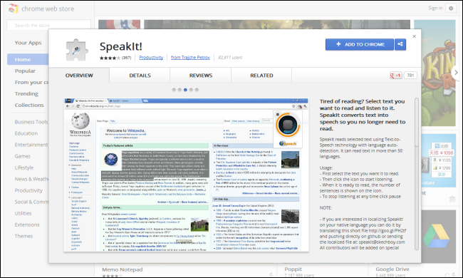 18_speakit_chrome_extension