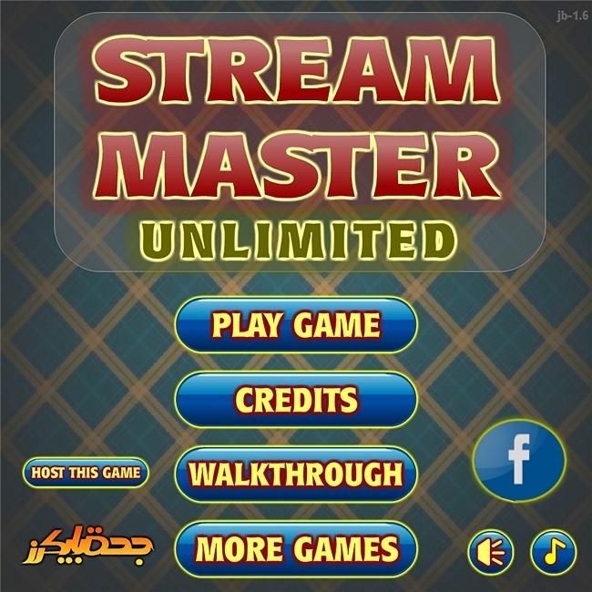 stream-master-unlimited-01