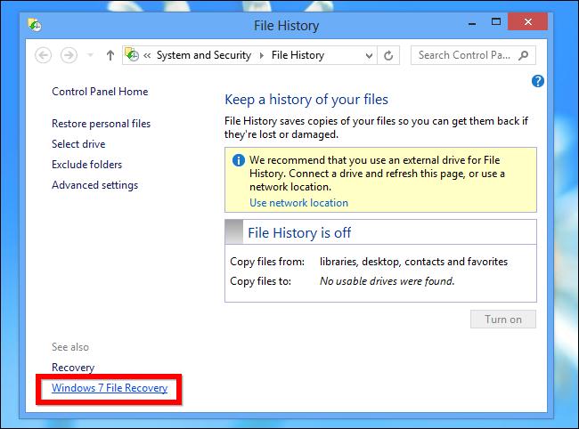 Windows 8 скачать файл восстановления системы