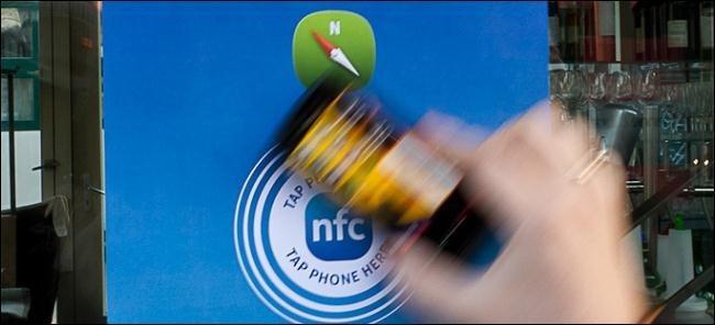 nfc-header