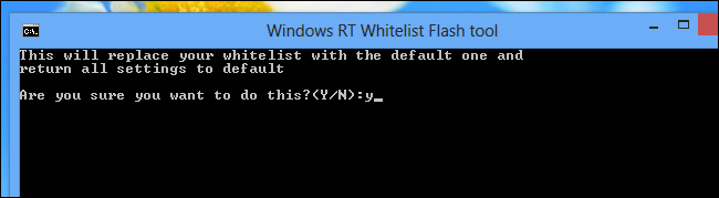 use-default-flash-whitelist