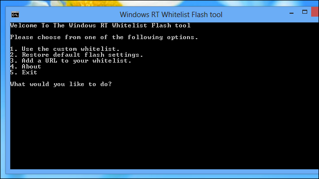 windows-rt-whitelist-flash-tool[4]