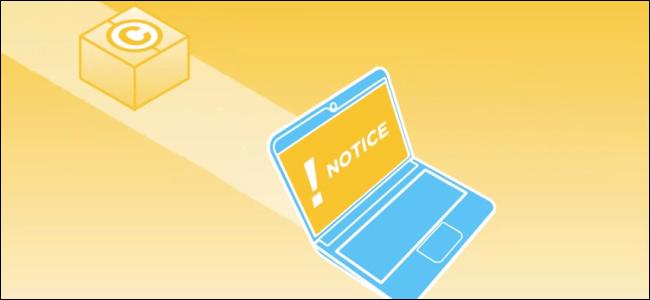 copyright-alert-system-header