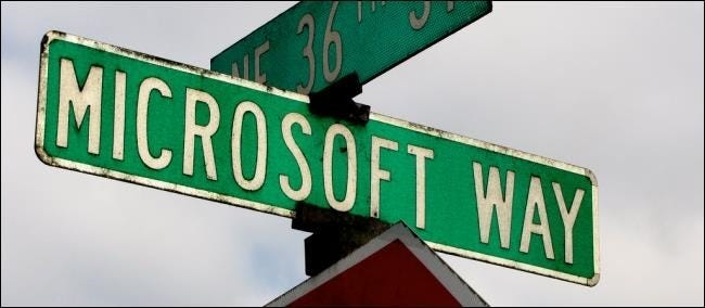 microsoft-way-sign