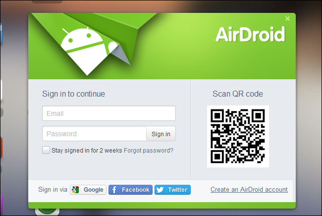 airdroid-scan-qr-code