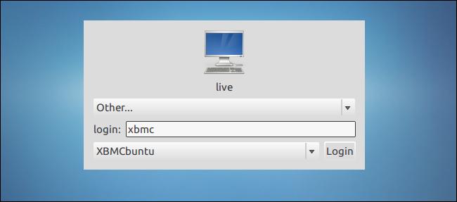xbmcbuntu-login