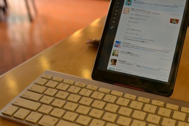 bluetooth-keyboard-and-ipad