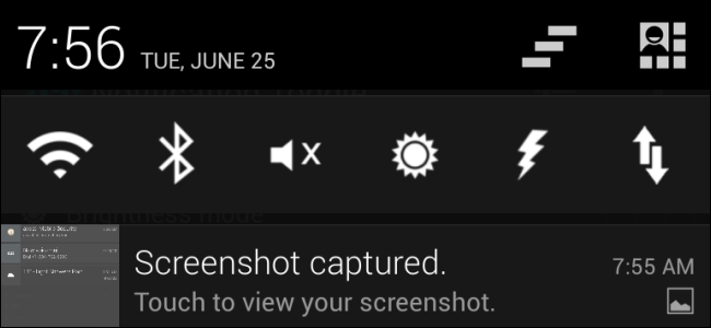 android-notification-toggle-in-action
