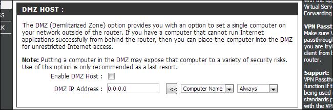 router-dmz