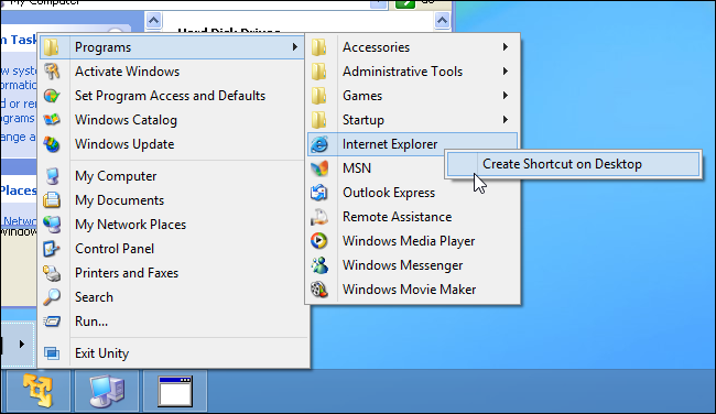 vmware-create-shortcut-on-desktop