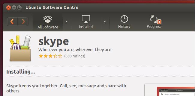 installing-skype-on-linux