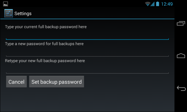 android-set-desktop-backup-password