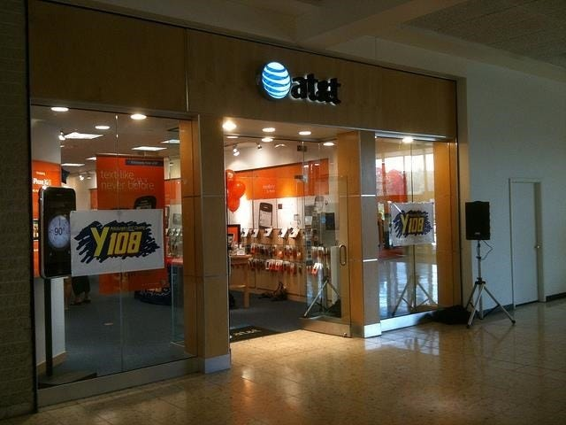 at&t-store
