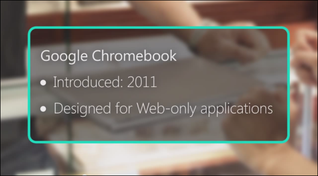 chromebook-scroogled-explainer