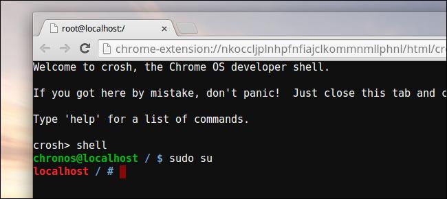 crosh-developer-mode-sudo