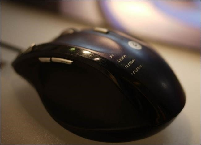 what-mouse-dpi-switch-does