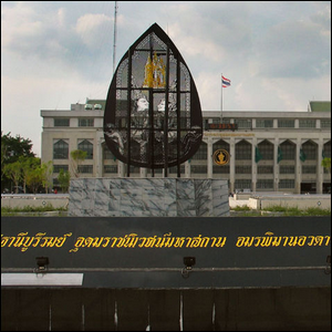 A public sign in Bangkok, displaying the full name of the city