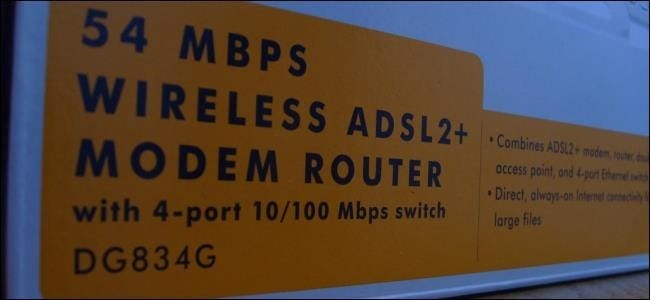 combined-router-and-modem-from-isp