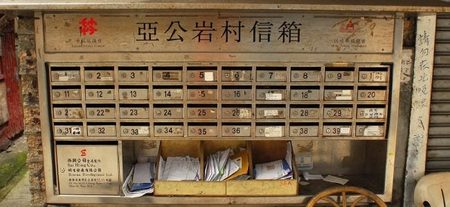 how-can-electronic-mail-get-lost-00