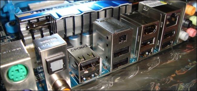 motherboard-connectors